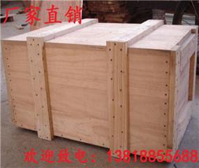 木质包装线
